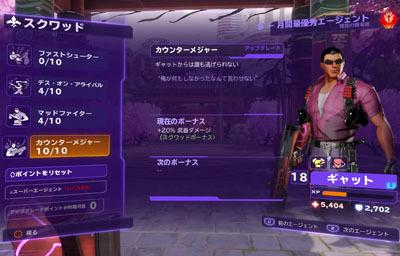 aom_welcome_2.jpg
