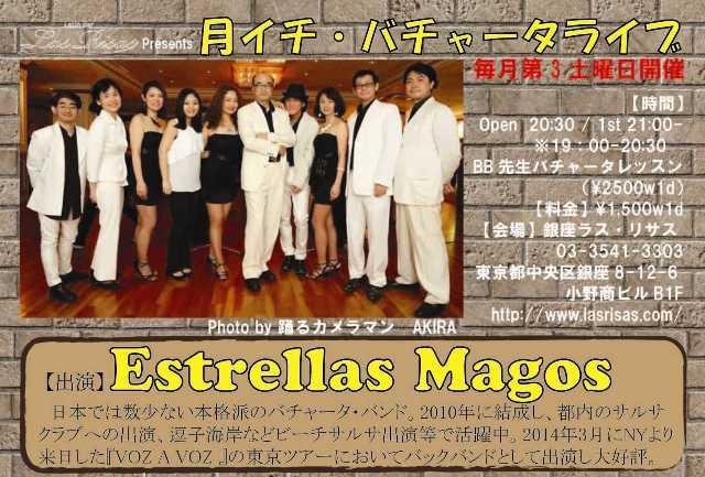 magos201504.jpg