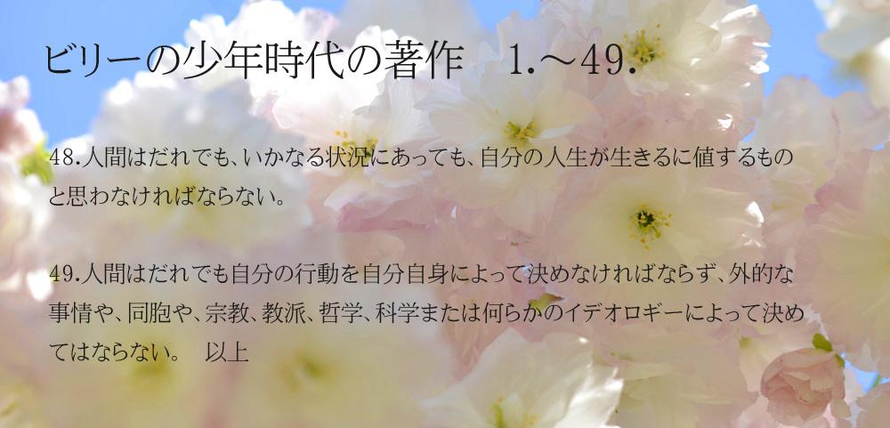 _DSC2904-11-1000-48-49_2017112814374505f.jpg