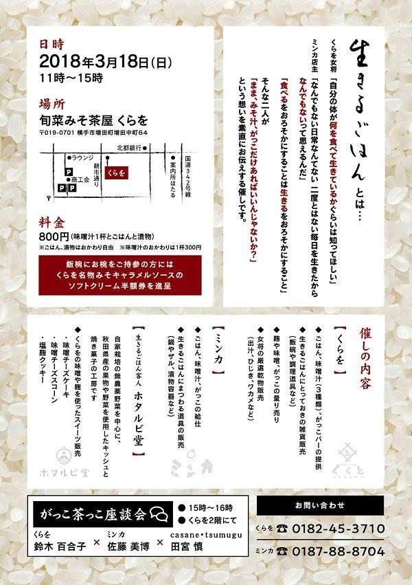kmura - コピー