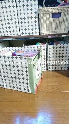 おもちゃ箱リメイク2