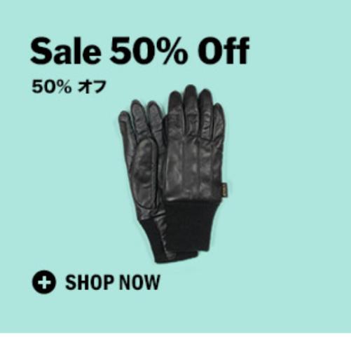 MoMA Sale!50%OFF!