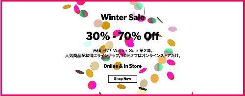 MoMA Winter Sale!30%~70%OFF!