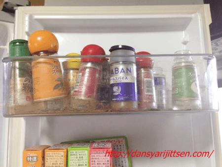 冷蔵庫の断捨離ビフォー