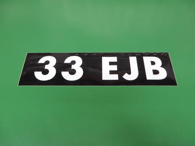 b3212_3.jpg
