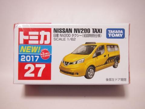トミカ NV200 タクシー
