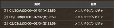 20180126154755bcf.jpg