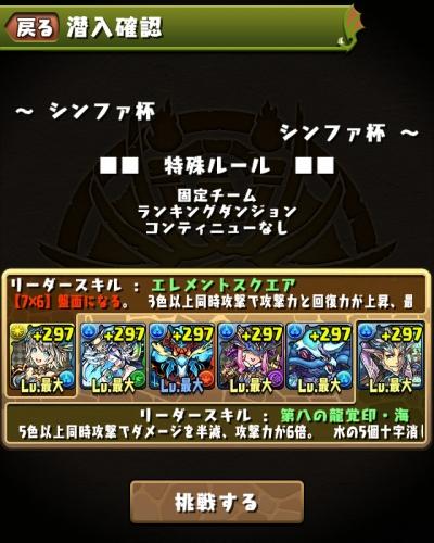 570a014d.jpg