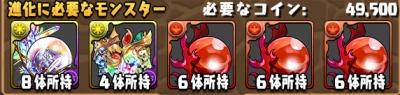 sozai_01_2018022118061155a.jpg