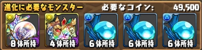 sozai_02_201802211806474e2.jpg