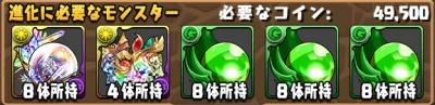 sozai_03_20180221180723d45.jpg
