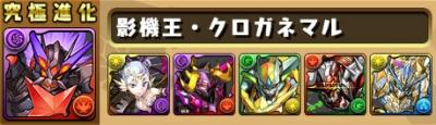 sozai_20180126153932d9a.jpg