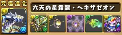sozai_20180219193652eaa.jpg