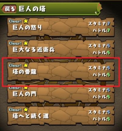 uploaded_20180131103009975.jpg