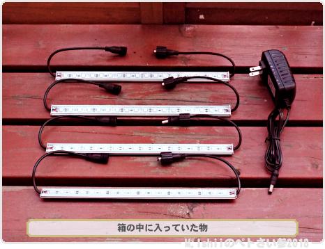 室内栽培用LEDライト02