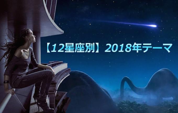 20180104-1.jpg