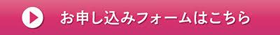 omoushikomi.jpg