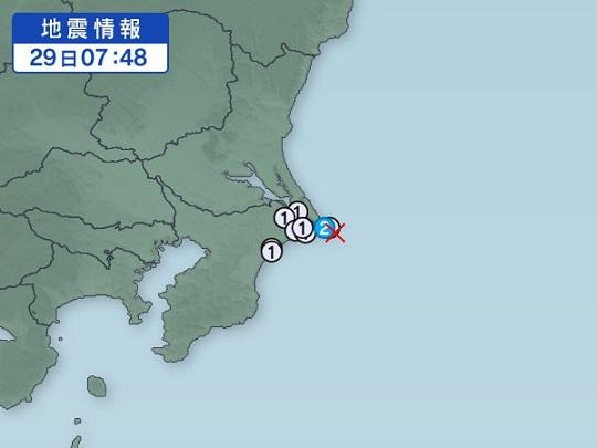 2017年12月29日 銚子沖