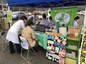 2017お薬相談会