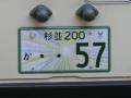 171223-80.jpg