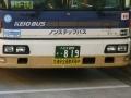 180106-110.jpg