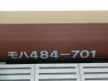 180110-16.jpg