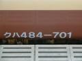 180110-19.jpg