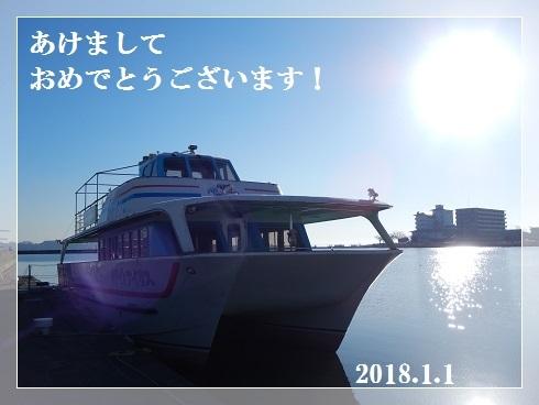 DSCN0453_201712312327316a5.jpg