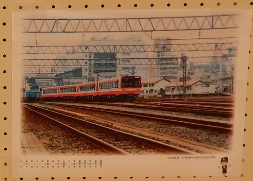 DSCN7564c.jpg