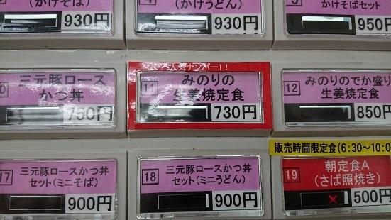 DSC_0113_2018012123192581a.jpg