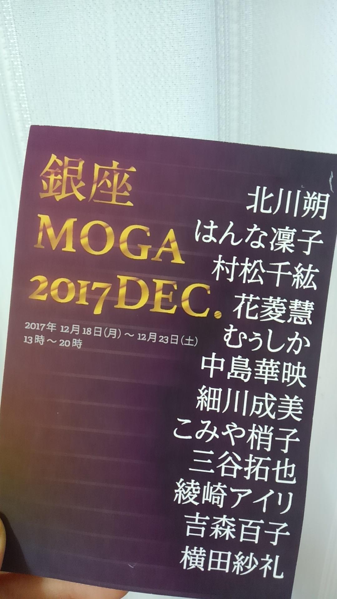 moblog_a49d483b.jpg