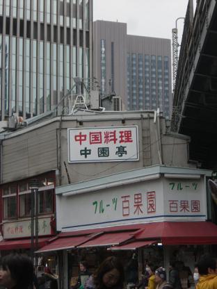 5 中華料理屋の向こうにみえる建物
