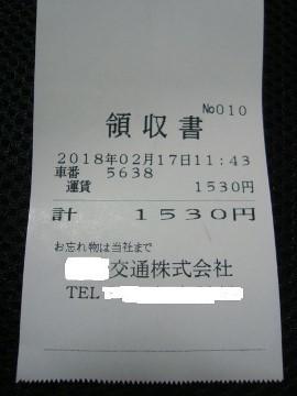 DSC04463_01.jpg