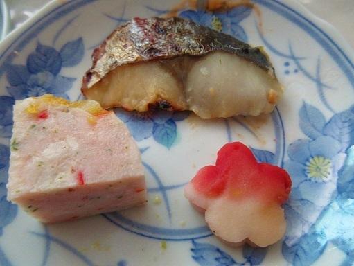 180101-006焼魚他(S)