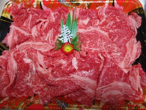 180101-202肉(S)