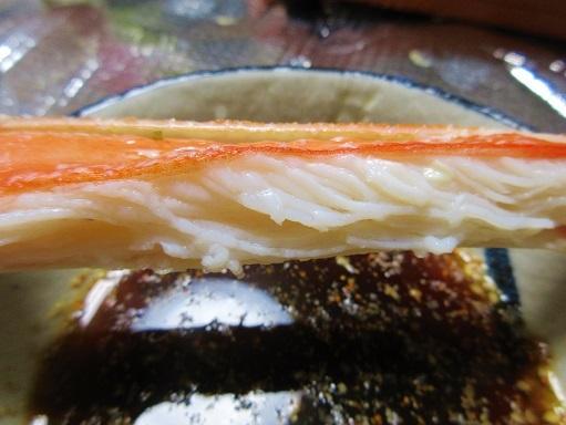 180101-207蟹(S)