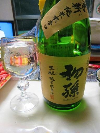 180101-210日本酒(S)