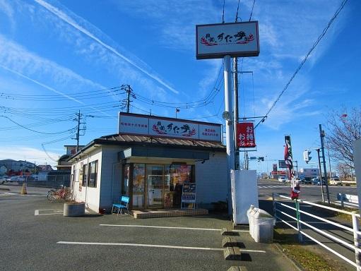 180107-101伝説のすた丼屋(S)