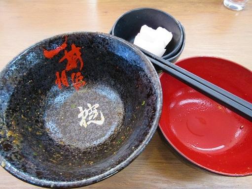180107-110完食(S)