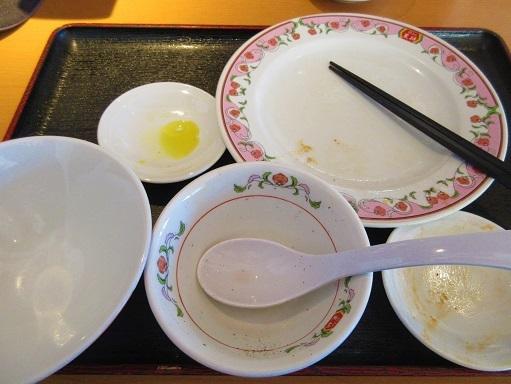 180114-110完食(S)