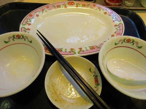 180127-110完食(S)