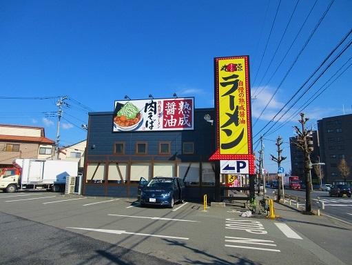 180204-101丸源ラーメン(S)