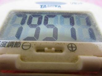180211-291歩数計(S)