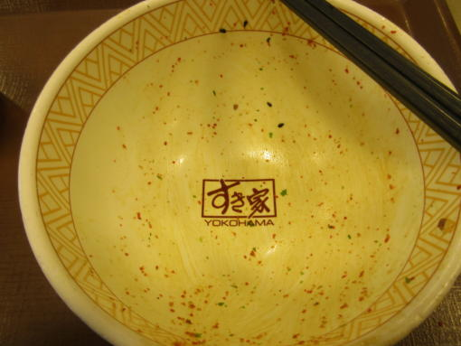 180212-110完食(1)