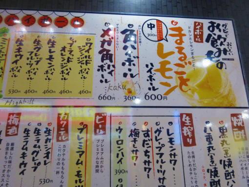 002酒メニュー(1)