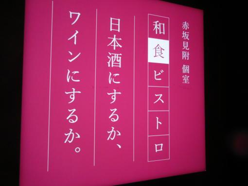 101看板(1)