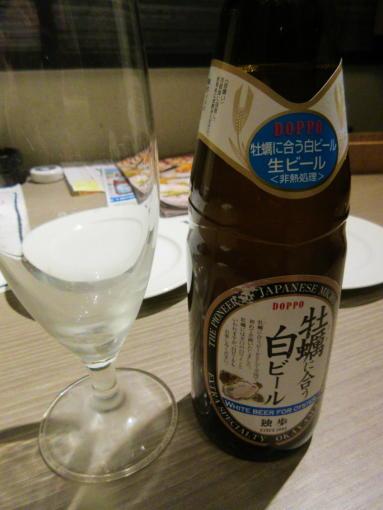 102白ビール(1)