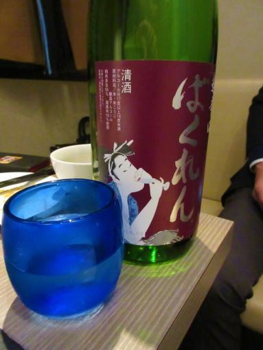 107日本酒(1)