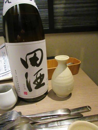 111田酒(1)