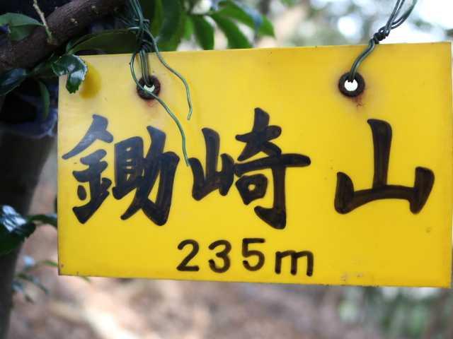IMG6595JPG標識